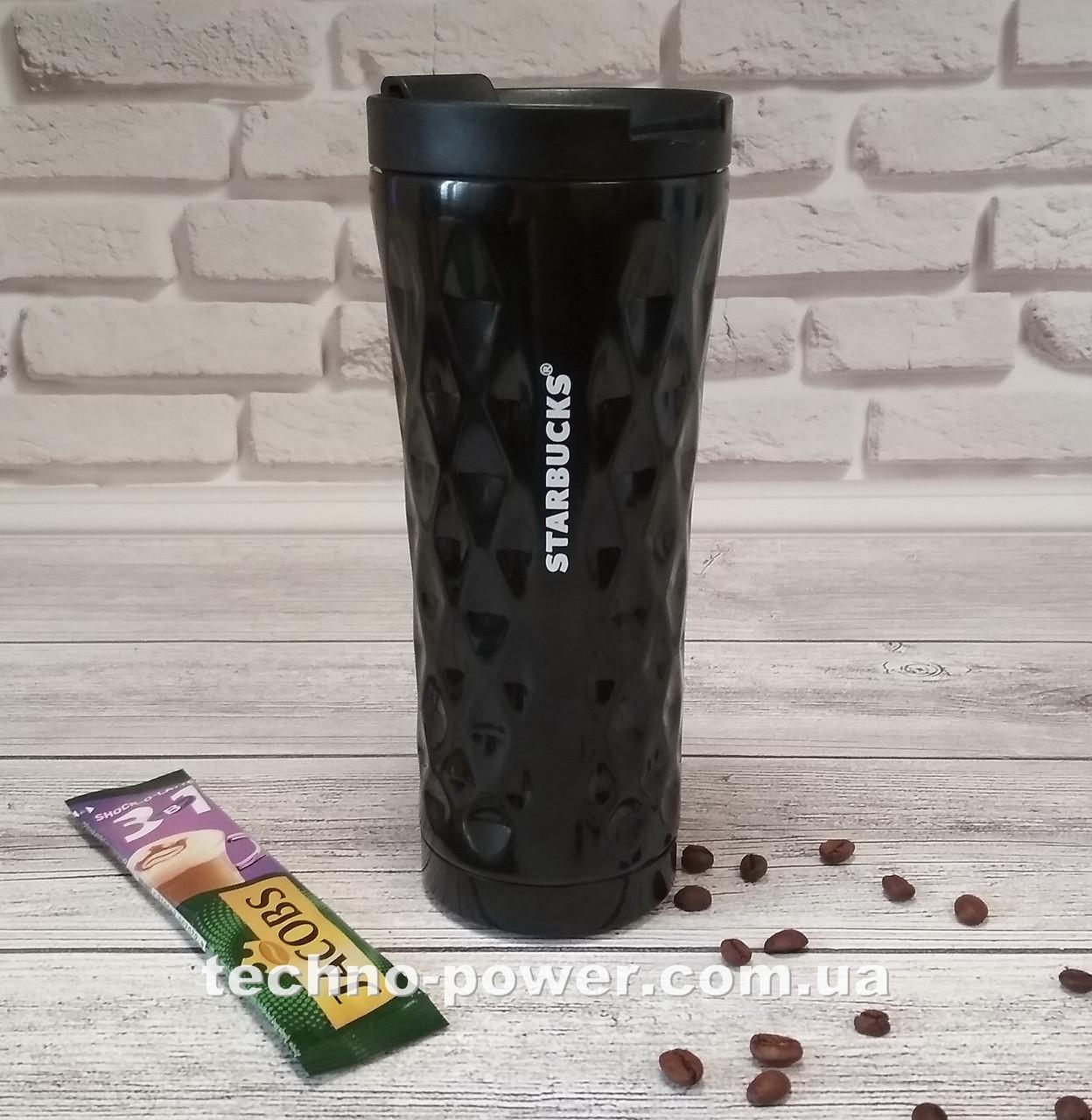Термокружка 500 ml Starbucks Diamond Waves. Термостакан 500 мл термос Старбакс 3D Черный