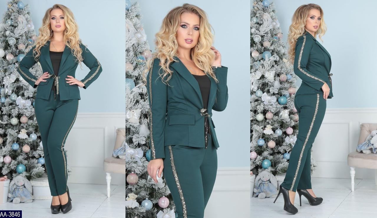 4e45d0e29c5 Вечерний женский костюм большого размера с пайетками - Интернет-магазин