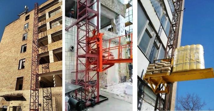 Висота підйому Н-63 метрів. Підйомники вантажні для будівельних робіт з висувною платформою на 750 кг.