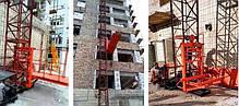 Висота підйому Н-63 метрів. Підйомники вантажні для будівельних робіт з висувною платформою на 750 кг., фото 3