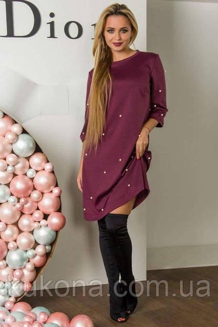 Платье с жемчугами
