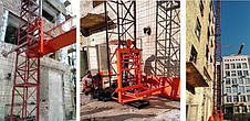 Висота підйому Н-59 метрів. Щоглові підйомники для подачі будматеріалів, Будівельний підйомник з висувною плт., фото 2