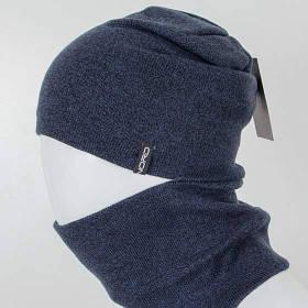 Комплект шапка и снуд утеплённая мел. джинс темный