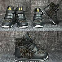 Зимние ботинки детские Fendi