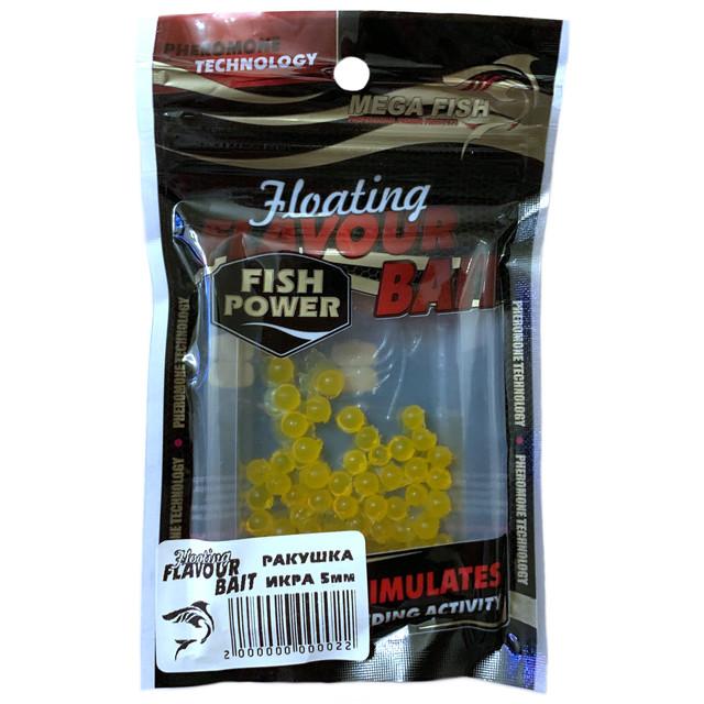 Приманки-наживки для рыбы MEGA FISH ИКРА 5мм силиконовые, ароматизированные ракушка.JPG