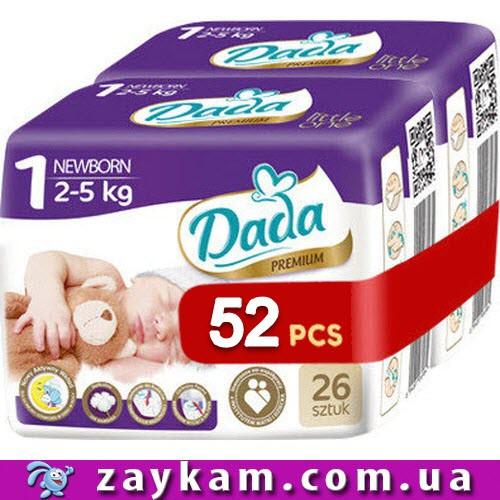 Подгузники памперсы Dada Дада Extra Soft Mega Pack Mega Box Newborn 1 (2-5 8c98c570d5c