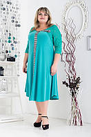 d92536774daa Клубная одежда в Украине. Сравнить цены, купить потребительские ...