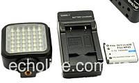 Свет для камеры GoPro