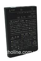 Аккумуляторная батарея для раций Yaesu VX-3R VX-2R Baofeng UV-3R