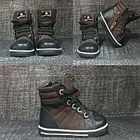 Ортопедическая детская зимняя обувь R Cavalli