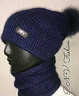 Синяя шапка теплая зимняя шапка чулок шапочка с бубоном