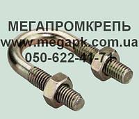 Хомуты для труб DIN 3570, фото 1