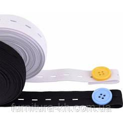 Резинка для одежды 2см чёрная  с перфорацией 30 метров
