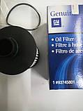 Фільтр масляний, Круз J300 Каптіва C140, 93745801, GM, фото 2