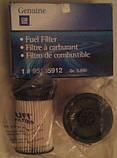 Фильтр топливный к-т., Каптива 2.2L C140, 95135912, фото 3