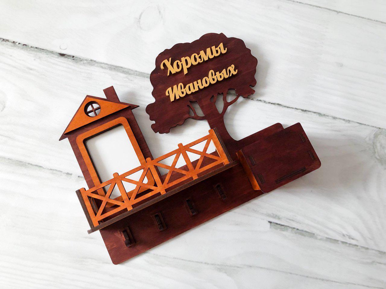 Ключница Деревце с балконом и ящиком+рамка для фото.