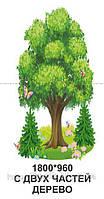 """Настенная декорация для оформления стен:""""Дерево"""""""