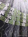 Тюль на белой фатиновой основе с плотной цветной вышивкой Высота 2.8 м На метраж и опт, фото 2