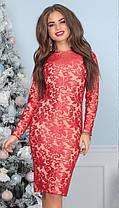 Т3016 Роскошное облегающее платье (размеры 42-46), фото 3