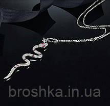 Длинная цепочка с кулоном змея ювелирная бижутерия, фото 3