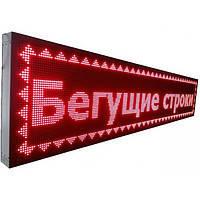 """Светодиодная вывеска LED """"бегущая строка"""" 1*0.2 (красный) PR5, фото 2"""
