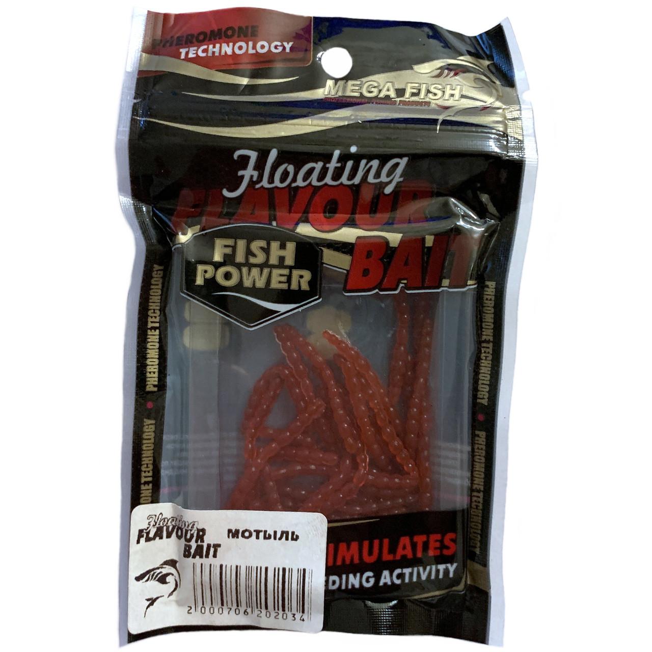 Приманки-наживки для рыбы MEGA FISH МОТЫЛЬ силиконовый, ароматизированный