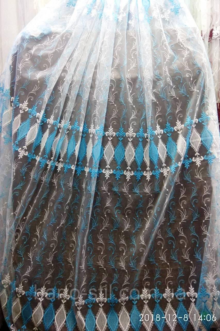 Тюль(гардина) из фатина с голубой вышивкой Высота 2. 8 м