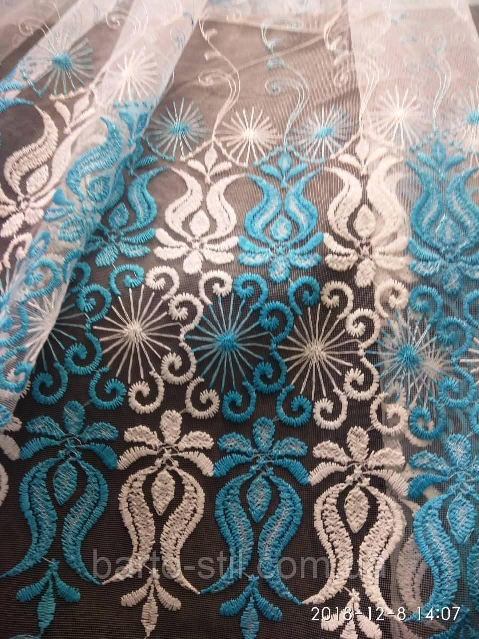 Тюль на белой фатиновой основе с голубой вышивкой Высота 2.8 м На метраж и опт