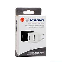 Сетевое зарядное устройство 2А Lenovo (Copy) + кабель micro usb Черный
