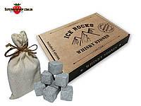 Камни для виски ICE ROCKS 9 шт. Whisky stones