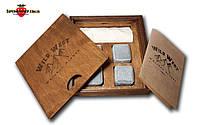 Камни для виски Wild West увеличенные, в деревянной коробке