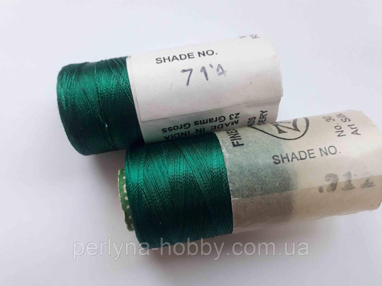 Нитки шовкові ( віскоза ) для вишивання, для  ручної роботи, 23 грам. Бірюза в зелений  № 712( 714)