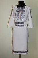 Жіноче вишите плаття Світ (женское вышитое платье Мир)