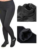Женские брюки больших размеров в Украине. Сравнить цены be06e860f3599