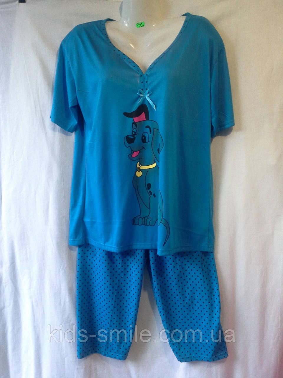 Пижамы женские НОРМА