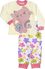 Пижама Valeri-Tex 1782-55-090-024 80 см Разноцветный, КОД: 262069