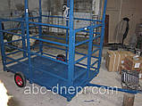 Ваги для тварин 3000 кг, фото 3