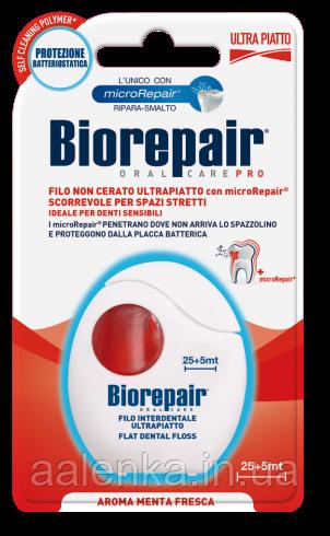 BioRepair Зубная нить расширяющая Снижение чувствительности с гидроксиапатитом и цинком 30м,