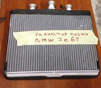 Радиатор печки Bmw 7 E65 / E66 2001-2008 86176