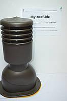Вентиляционные выходы KRONO-PLAST KPIO 1-7, Ø125, УТЕПЛЕННЫЙ, RAL8019 темно-коричневый для битумной черепицы