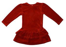 Платье ValeriTex 175299160011 86 см Оранжевый, КОД: 261871