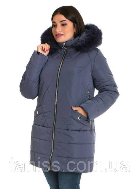 Зимний пуховик  большого размера, мех песец, размеры с 48 по 70,джинс(49)