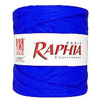 Рафия #3 водоотталкивающая, синяя (200 м) Италия