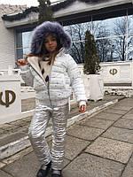 Теплый стеганый костюм на синтепоне для девочки