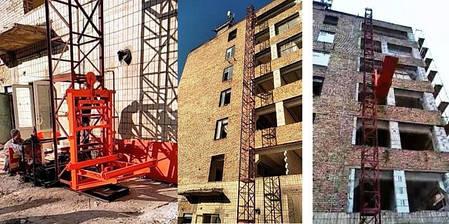 Висота підйому Н-49 метрів. Будівельний підйомник, вантажні будівельні підйомники з висувною платформою 750 кг, фото 2