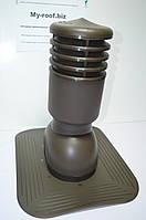 Вентиляционные выходы KRONO-PLAST KPGO 1-7, Ø 125, УТЕПЛЕННЫЙ RAL 8019 темно-коричневый под покрытие