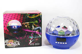 Диско шар YSP D50 Musik Ball PR5, фото 2