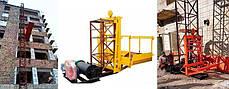 Висота підйому Н-47 метрів. Щогловий підйомник для подачі будматеріалів, будівельні підйомники на 750 кг., фото 3