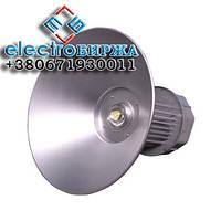 Светильник светодиодный EVRO BAY LED EB-160-02
