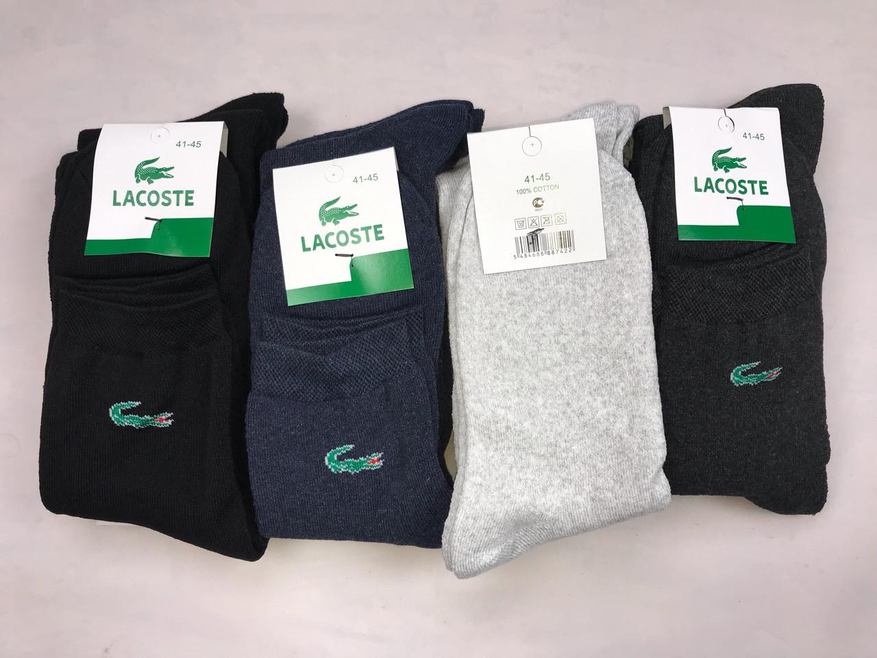 Носки махра спорт мужские Размер 41-45
